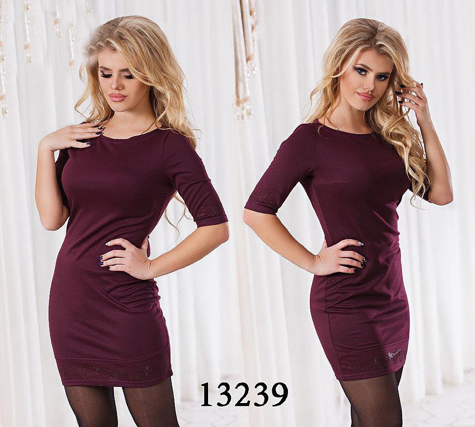 Купить-бордовое-вечернее-платье-недорого-фото-интернет-магазин