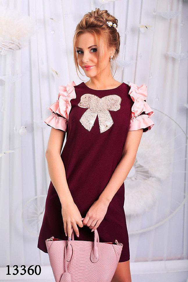 Купить-бордовое-вечернее-платье-недорого-фото