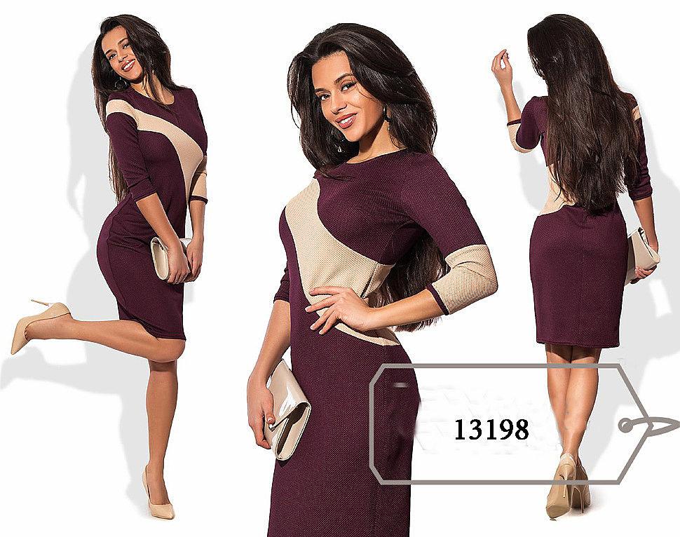 Купить-бордовое-вечернее-платье-в-интернет-магазин