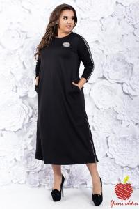 17a320520c6 Спортивные платье — купить спортивное платье недорого